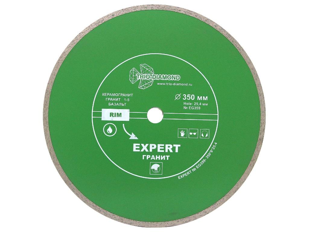 Диск Trio Diamond Expert Hot Press EG359 алмазный отрезной сплошной для камня 350x25.4mm