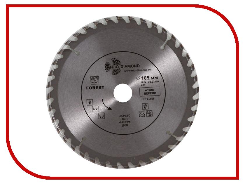 Диск Trio Diamond FLL805 пильный для дерева 165x20mm 40 зубьев