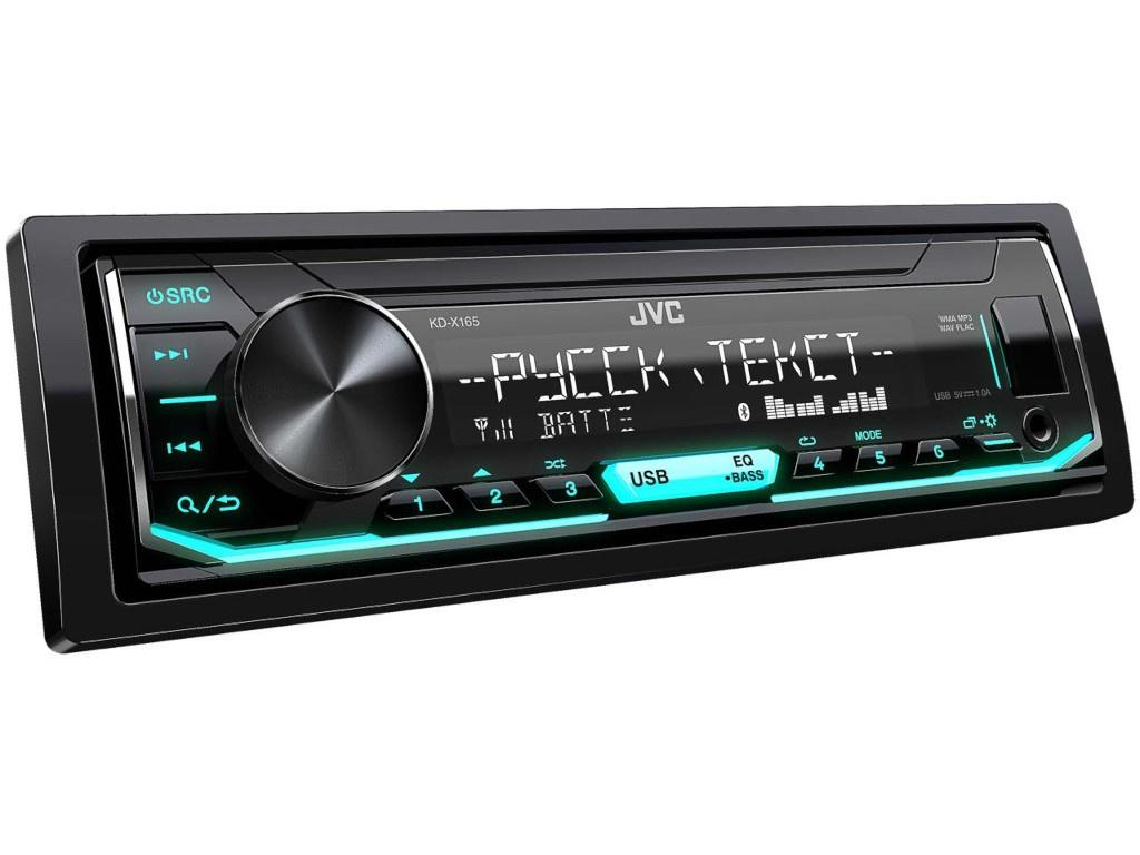 Автомагнитола JVC Flash KD-X165
