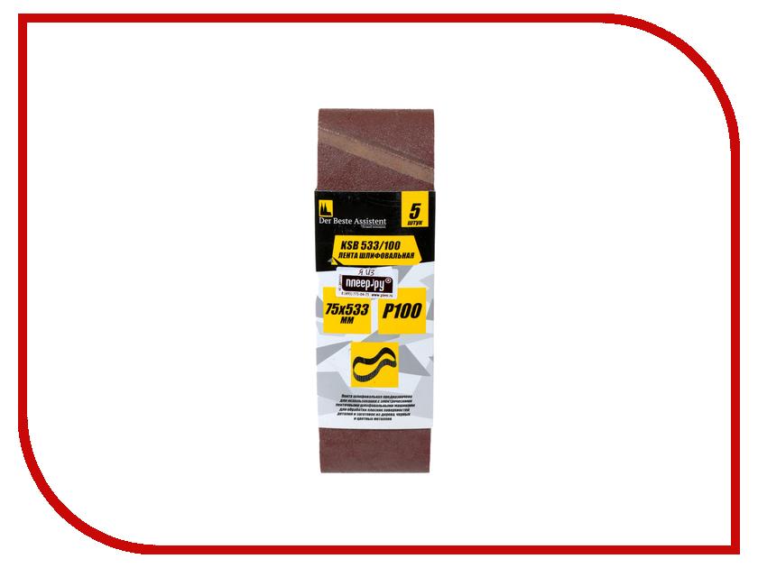 Шлифовальная лента Kolner KSB 533/100 533x75mm кн533-100