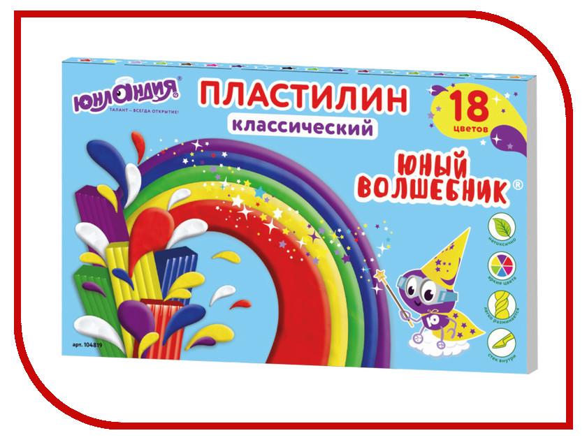 Набор для лепки Юнландия Пластилин 18 цветов 360g 104819 набор для лепки bic kids пластилин 12 цветов 120гр 947713