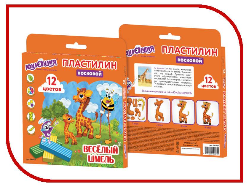 Набор для лепки Юнландия Пластилин восковой 12 цветов 180g 104820 набор для лепки bic kids пластилин 12 цветов 120гр 947713