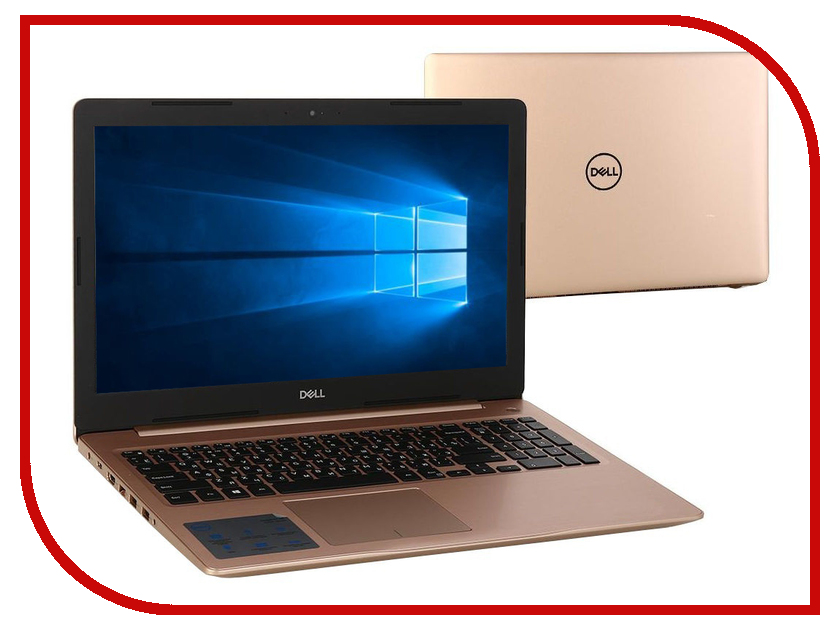 Ноутбук Dell Inspiron 5570 Gold 5570-5331 (Intel Core i3-7020U 2.3 GHz/4096Mb/1000Gb/DVD-RW/AMD Radeon 530 2048Mb/Wi-Fi/Bluetooth/Cam/15.6/1920x1080/Windows 10 Home 64-bit) ноутбук hp 15 bs612ur silk gold 2qj04ea intel core i3 6006u 2 0 ghz 4096mb 1000gb dvd rw amd radeon 520 2048mb wi fi bluetooth cam 15 6 1920x1080 windows 10 home 64 bit
