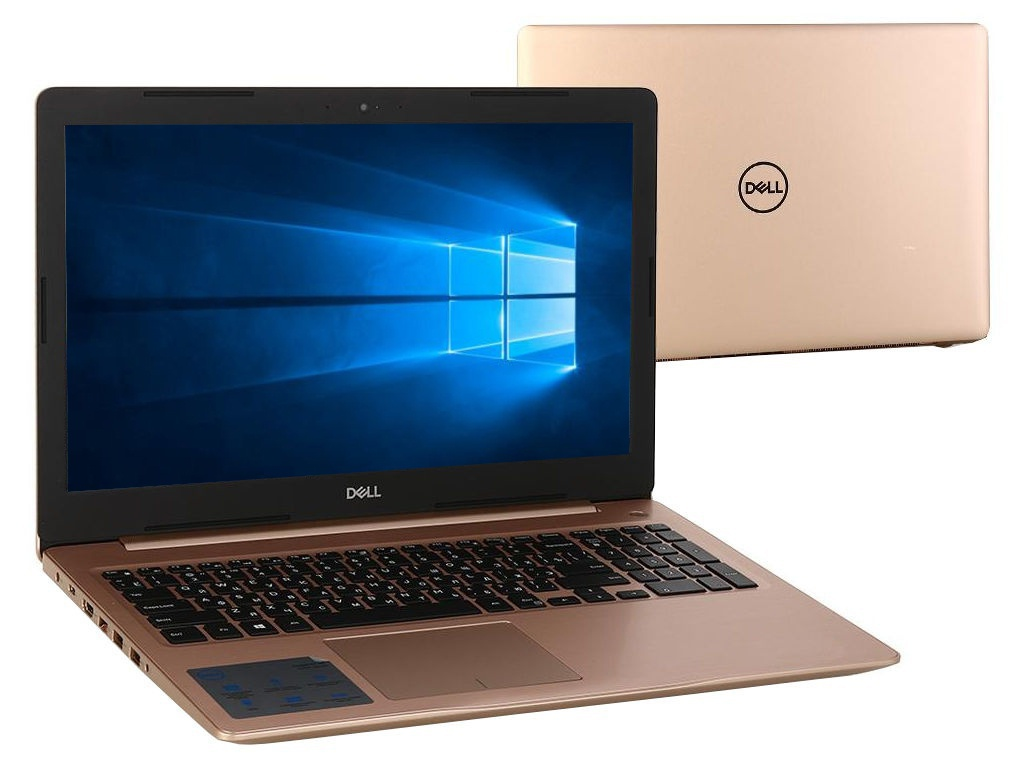 Ноутбук Dell Inspiron 5570 Gold 5570-5331 (Intel Core i3-7020U 2.3 GHz/4096Mb/1000Gb/DVD-RW/AMD Radeon 530 2048Mb/Wi-Fi/Bluetooth/Cam/15.6/1920x1080/Windows 10 Home 64-bit)