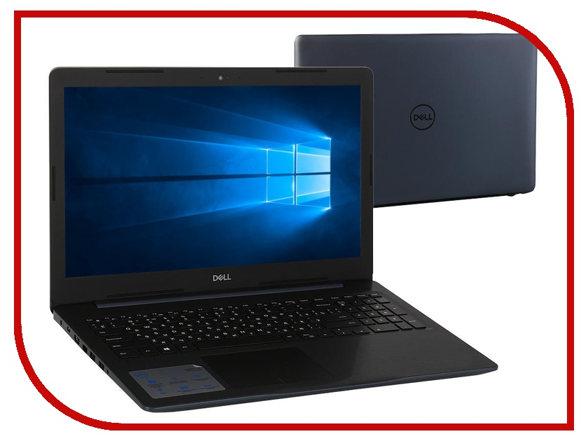 Ноутбук Dell Inspiron 5570 Blue 5570-5324 (Intel Core i3-7020U 2.3 GHz/4096Mb/1000Gb/DVD-RW/AMD Radeon 530 2048Mb/Wi-Fi/Bluetooth/Cam/15.6/1920x1080/Windows 10 Home 64-bit) ноутбук hp 15 bw045ur 2bt64ea amd a6 9220 2 5 ghz 4096mb 1000gb dvd rw amd radeon 520 2048mb wi fi bluetooth cam 15 6 1960x1080 windows 10 64 bit
