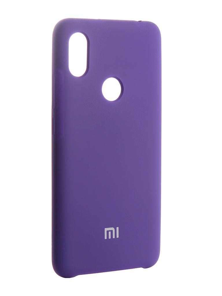 Аксессуар Чехол Innovation для Xiaomi Redmi S2 Silicone Purple 13553 аксессуар чехол для xiaomi redmi s2 innovation book silicone gold 12470