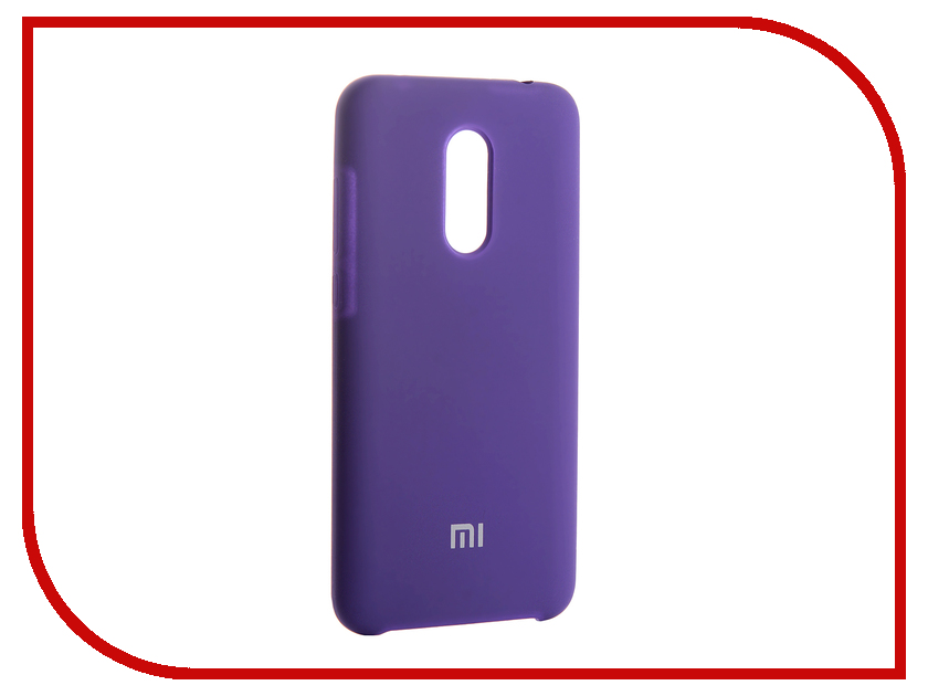 Аксессуар Чехол для Xiaomi Redmi 5 Plus Innovation Silicone Purple 13547 аксессуар чехол книга для xiaomi redmi 5 plus redmi note 5 innovation book silicone rose gold 11447