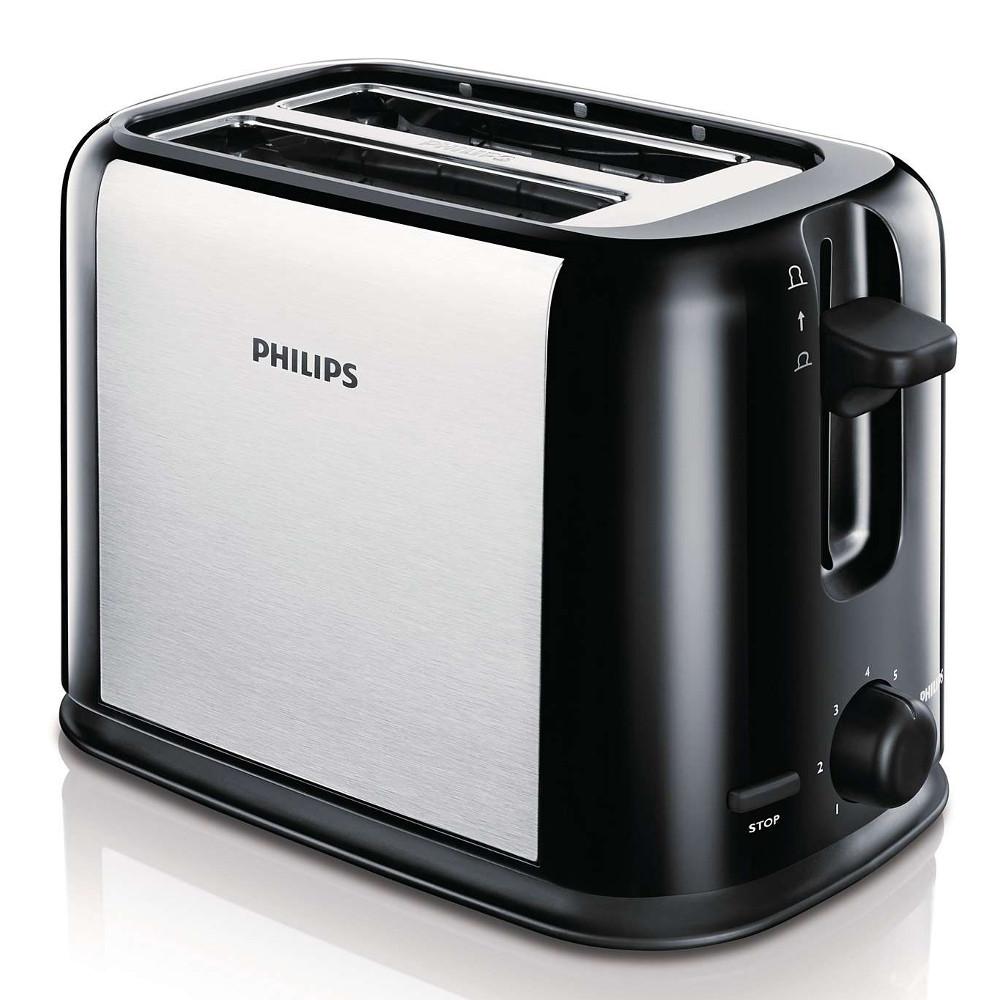 Тостер Philips HD2586/20 тостер philips hd2586 20 серебристый