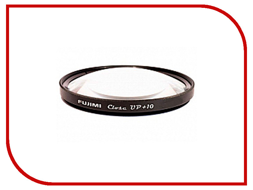 Fujimi - Светофильтр Fujimi Close UP +10 52mm