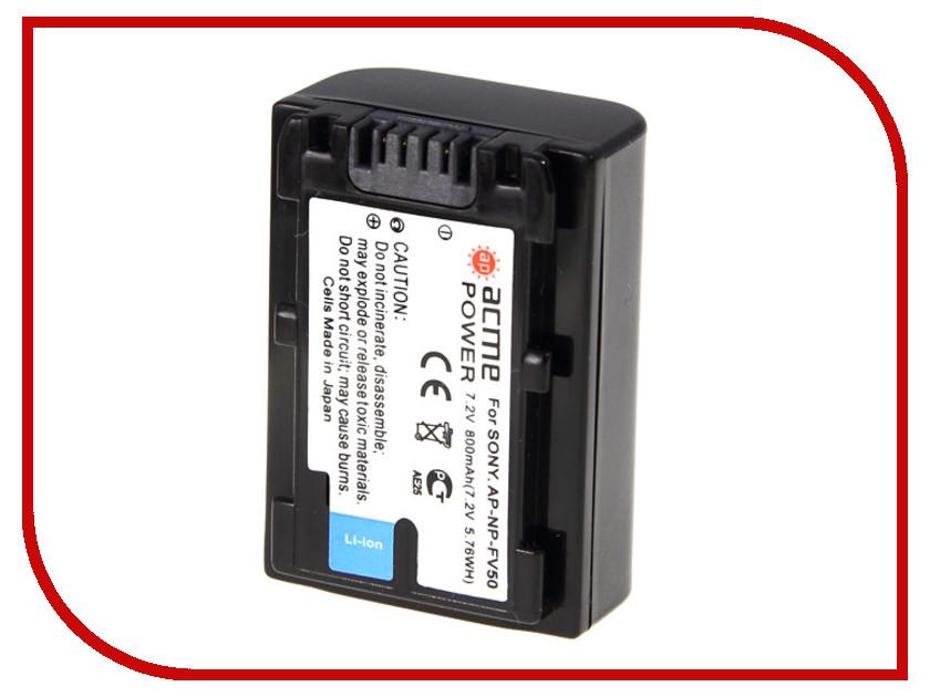 Аккумулятор AcmePower AP NP-FV50  цена