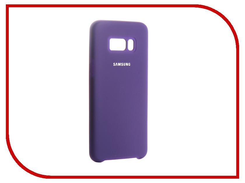 Аксессуар Чехол для Samsung Galaxy S8 Plus Innovation Silicone Purple 13578 аксессуар чехол samsung galaxy s8 plus silicone cover purple ef pg955tvegru