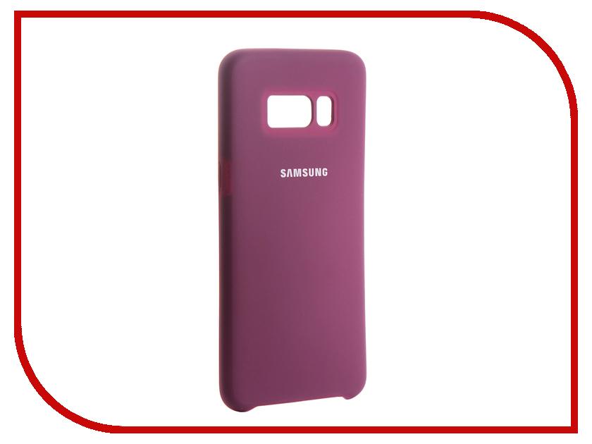 Аксессуар Чехол для Samsung Galaxy S8 Innovation Silicone Purple 13577 омепразол сандоз 40мг 14 капсулы