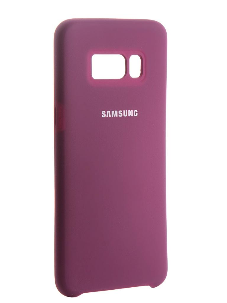 Аксессуар Чехол Innovation для Samsung Galaxy S8 Silicone Purple 13577 цена и фото