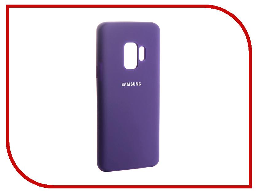 Аксессуар Чехол для Samsung Galaxy S9 Innovation Silicone Purple 13575 аксессуар чехол для samsung galaxy s9 innovation silicone pink 11911