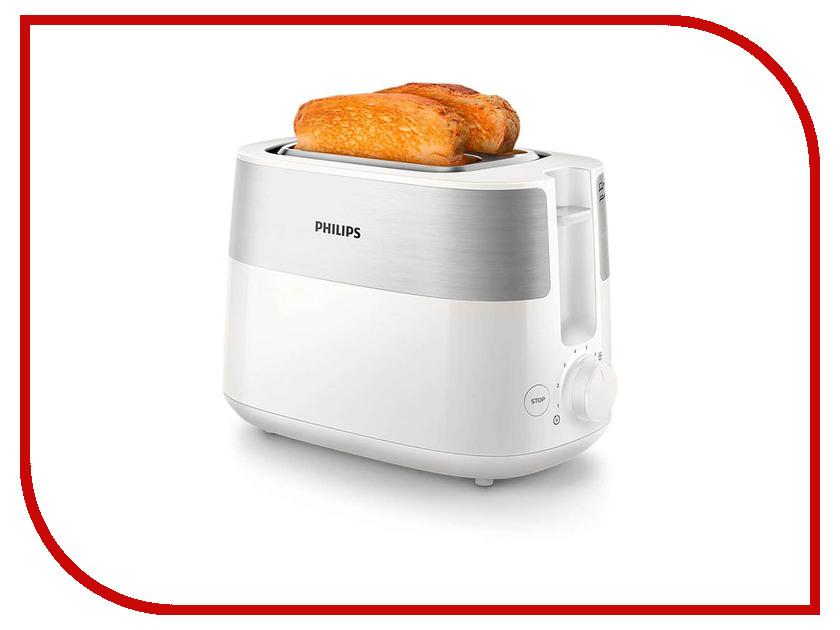 Тостер Philips HD 2515