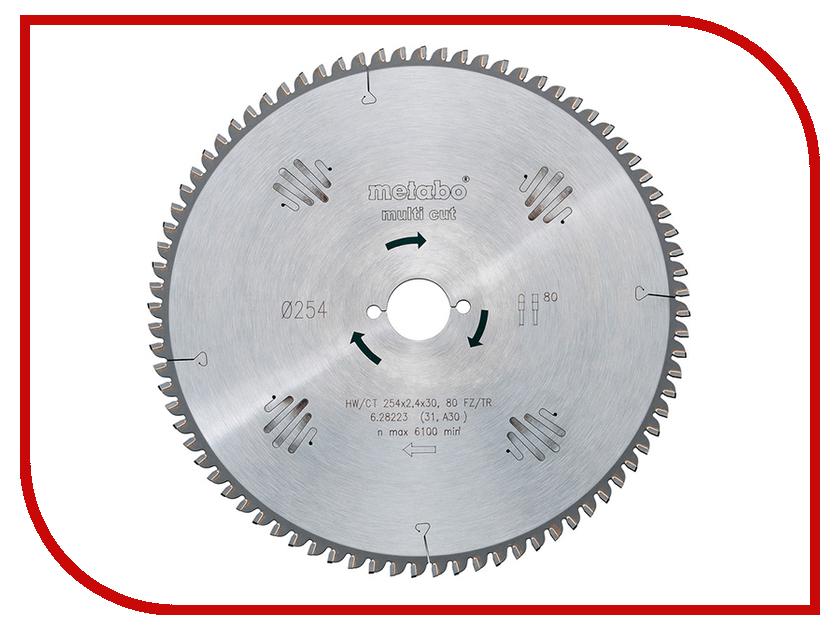 Диск Metabo HW/CT 160x20 54FZ/TZ пильный по ламинату, дереву, цветному металлу, мдф, дсп 628073000