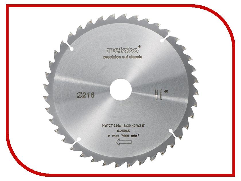 Диск Metabo HW/CT 216x30 40WZ пильный по универсальному материалу 628065000