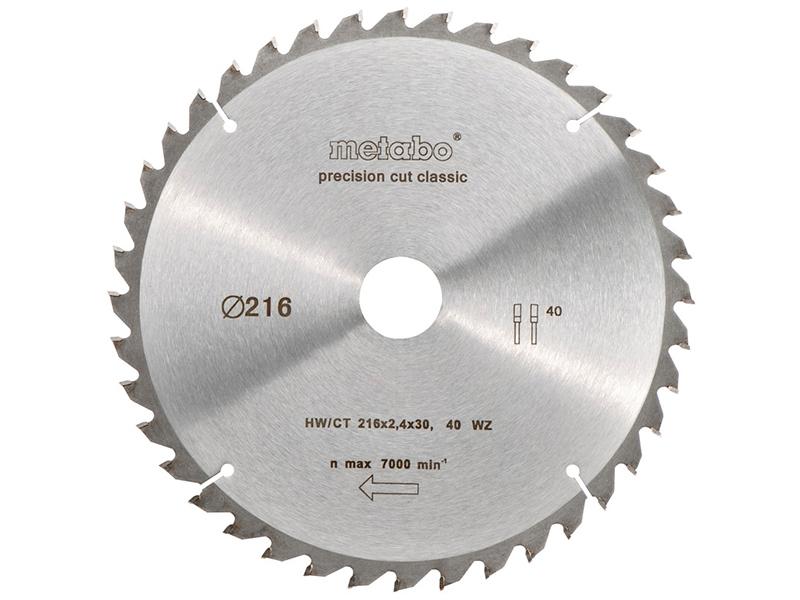 Диск Metabo HW/CT 216X30 30WZ пильный по дереву, мдф 628062000