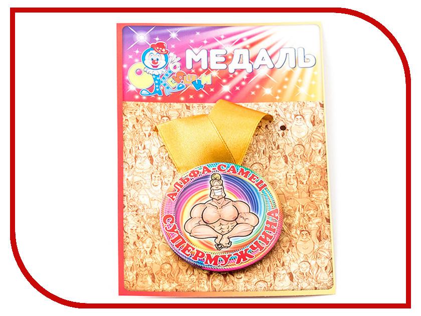Медаль Эврика Альфа-самец Супермужчина 97163 африканский слон самец schleich