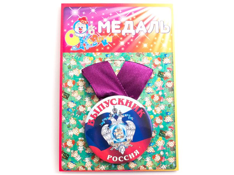 Медаль Эврика Выпускник 98133