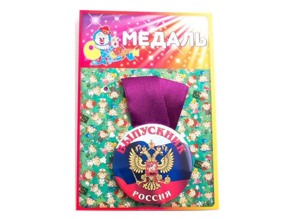 Медаль Эврика Выпускник 98134