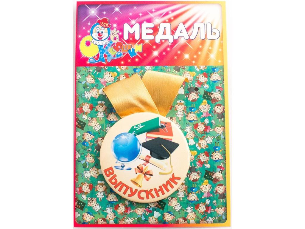 Медаль Эврика Выпускник 98135