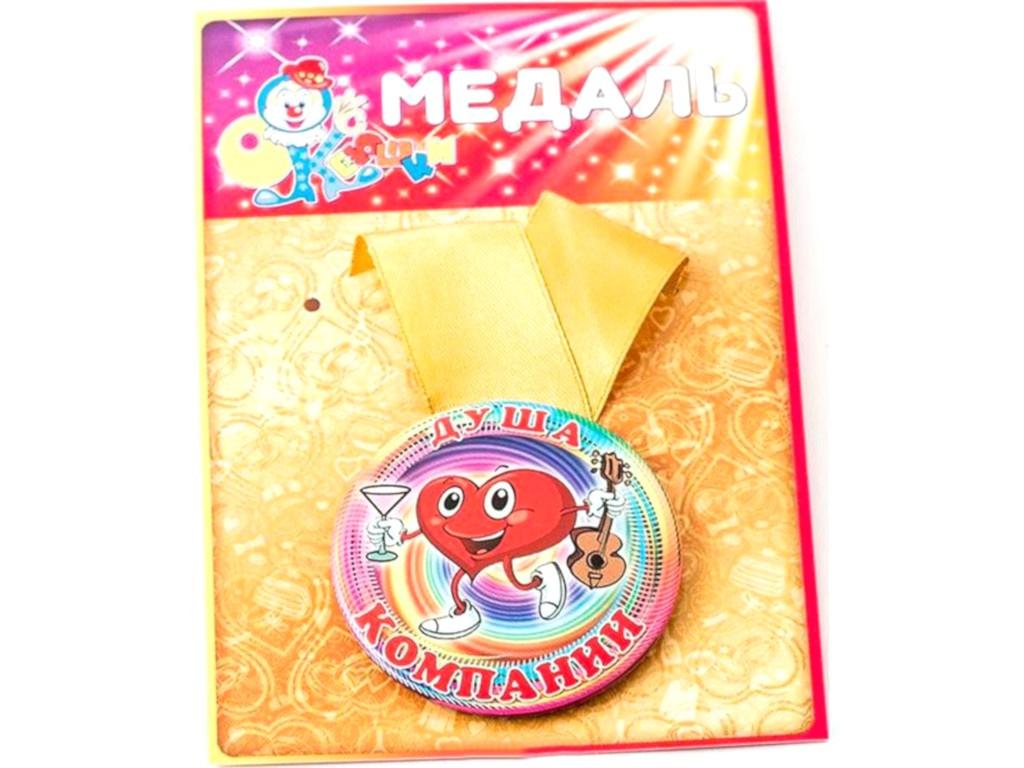 Медаль Эврика Душа компании 97140