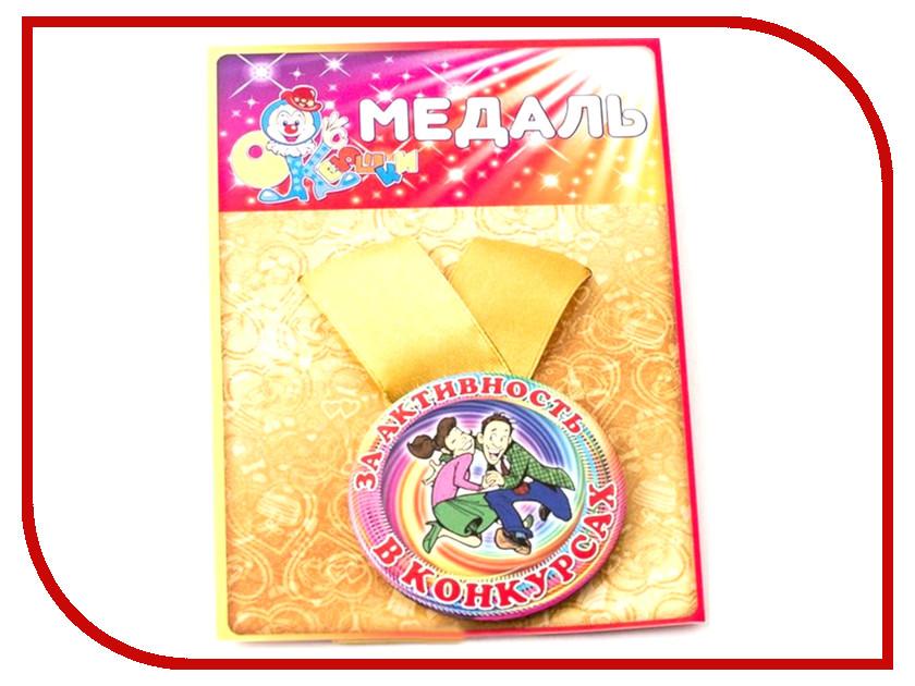 Медаль Эврика За активность в конкурсах 97145