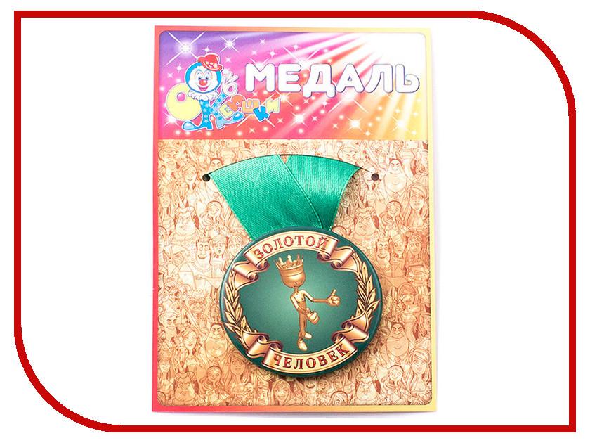 Медаль Эврика Золотой человек 97176 mymei золотой