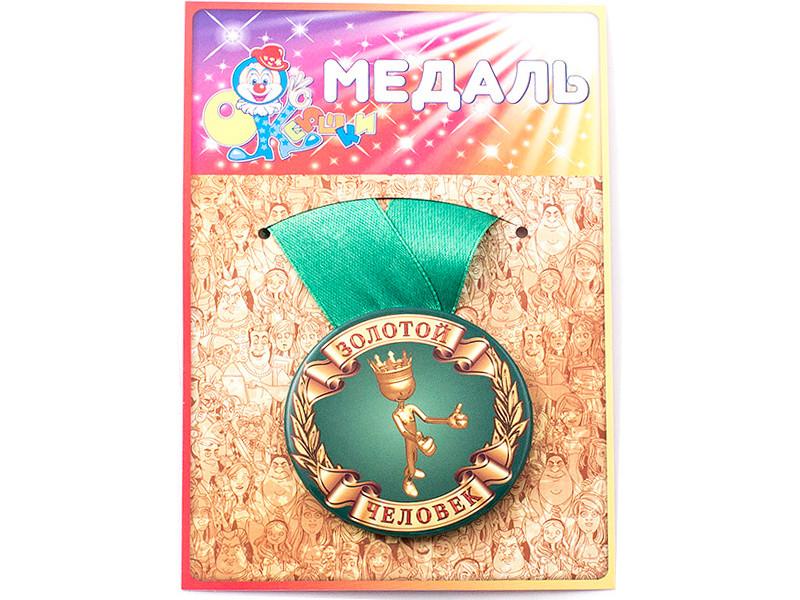 Медаль Эврика Золотой человек 97176