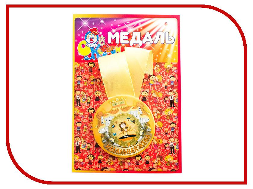 Медаль Эврика Идеальная жена 97177 худи print bar жена