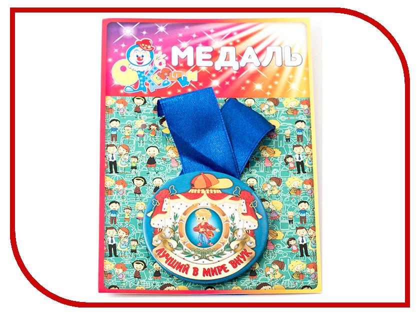 Медаль Эврика Лучший в мире внук 97134 свитшот print bar лучший в мире дядя