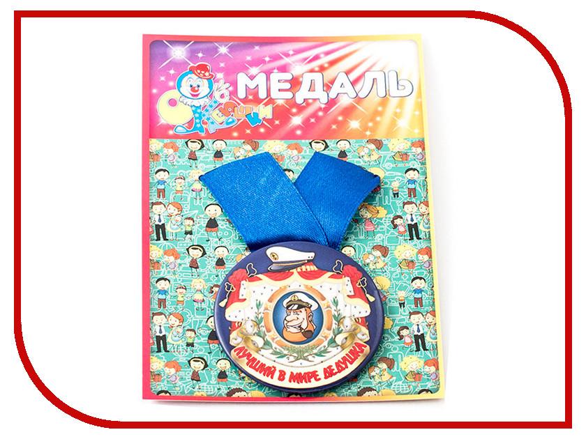 Медаль Эврика Лучший в мире дедушка 97135 свитшот print bar лучший в мире дядя
