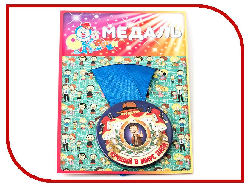 Медаль Эврика Лучший в мире папа 97137 свитшот print bar лучший в мире дядя