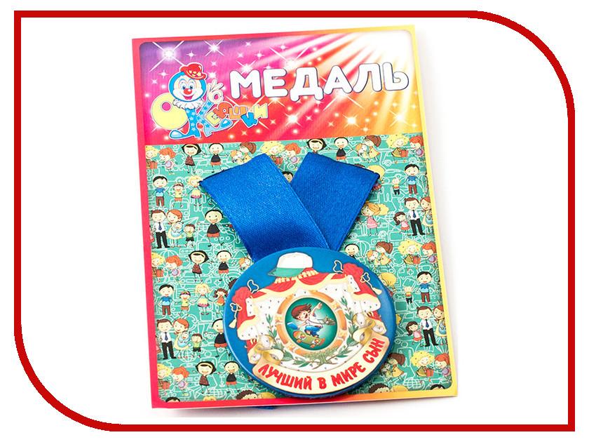 Медаль Эврика Лучший в мире сын 97133 сын журавль