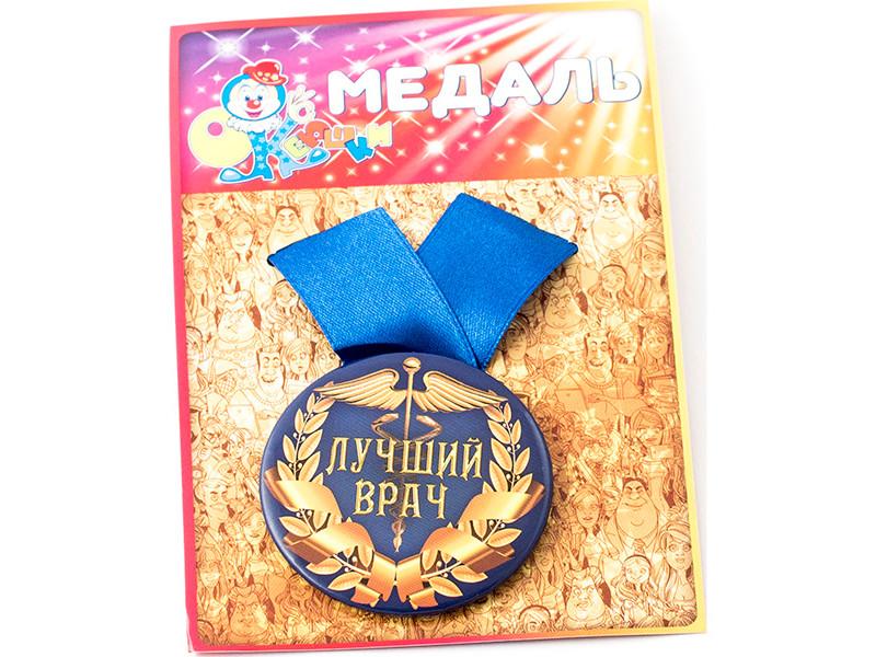 Медаль Эврика Лучший врач 97159