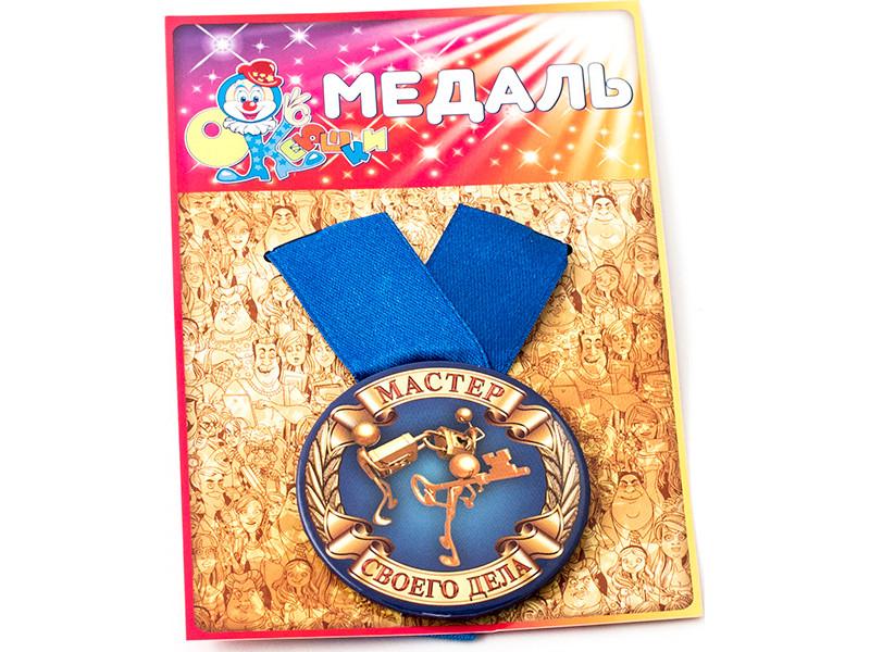 Медаль Эврика Мастер своего дела 97158