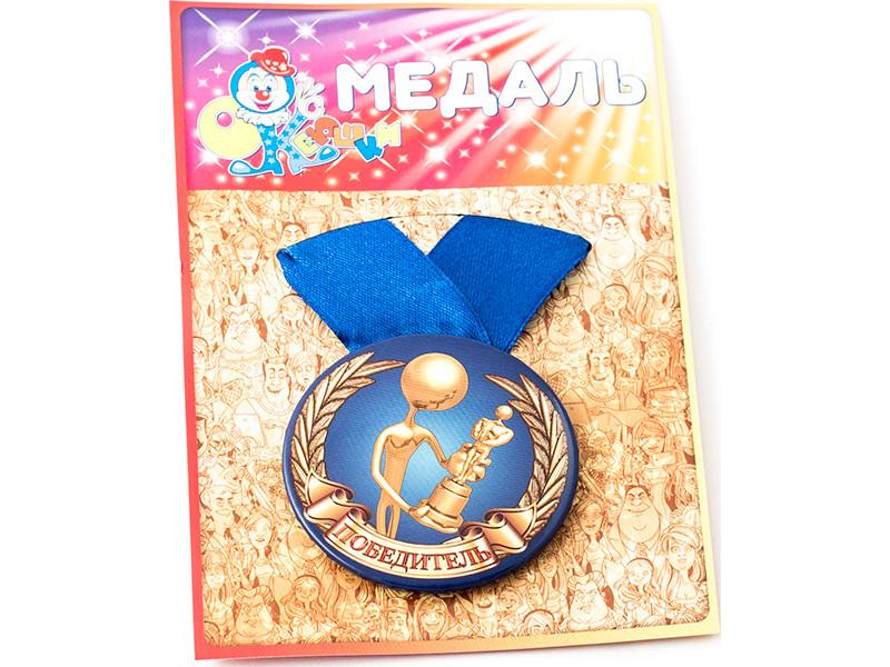 Медаль Эврика Победитель 97161