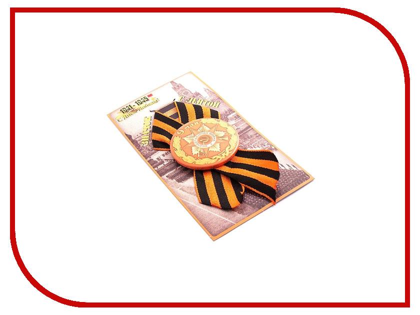 Медаль победы Эврика 9 мая Орден 98091 бумага туалетная эврика анекдоты часть 9