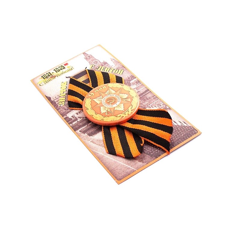 Медаль победы Эврика 9 мая Орден 98091