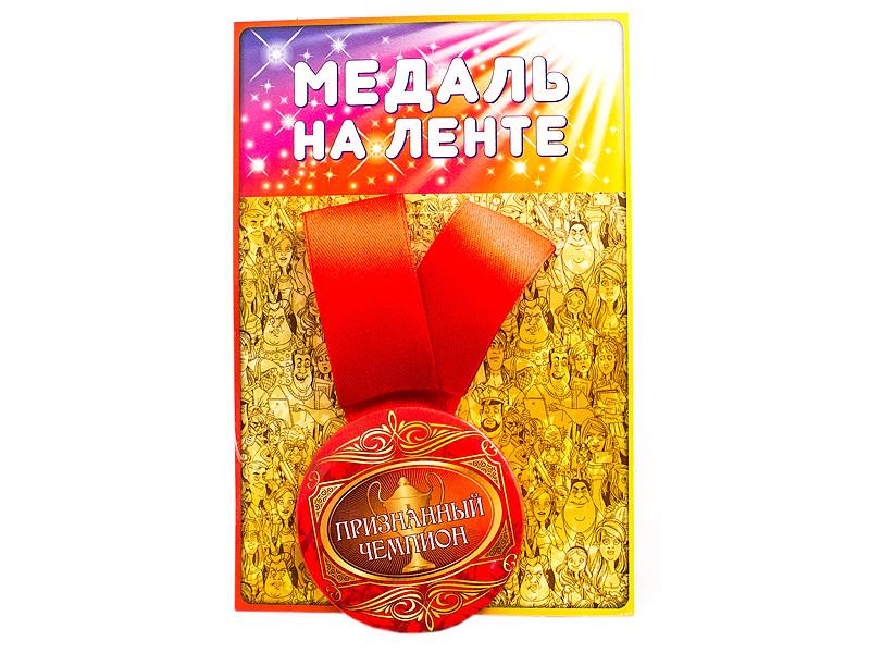 Медаль Эврика Признанный чемпион 98376