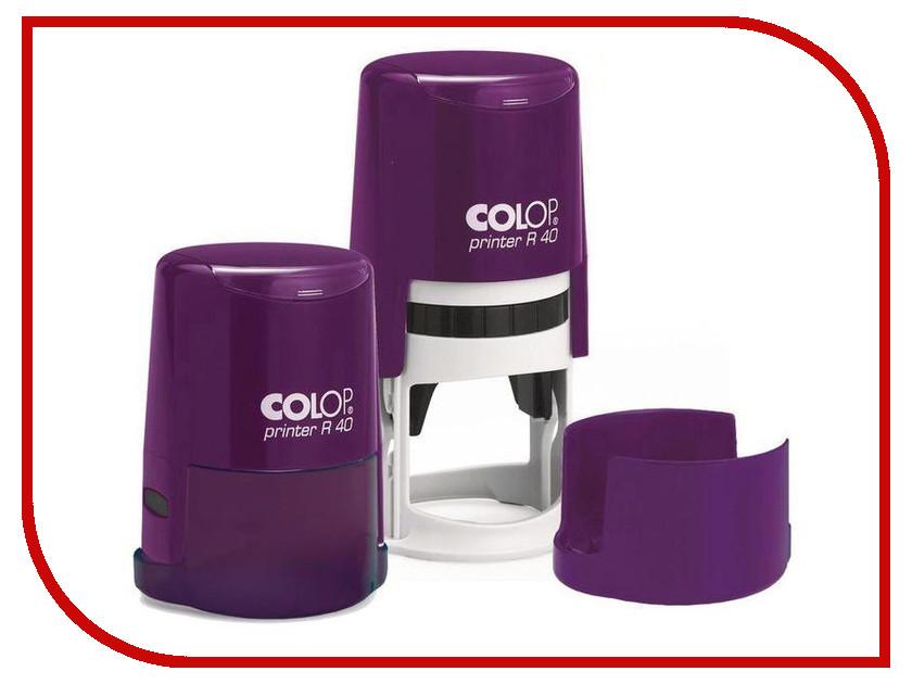 Оснастка для круглой печати Colop Printer R40 d-40mm Violet 520395 colop оснастка для штампа цвет черный 23 х 59 мм