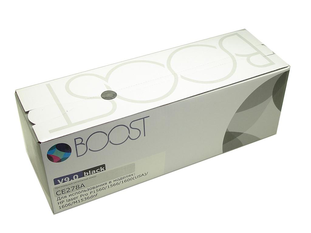 Картридж Boost CE278A/CRG728 V9.0 для HP LJP1566/1606