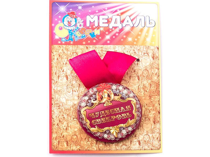 Медаль Эврика Чудесная свекровь 97205 1 0mm 200g rosin core solder wire high quality 63 37 flux 2 0