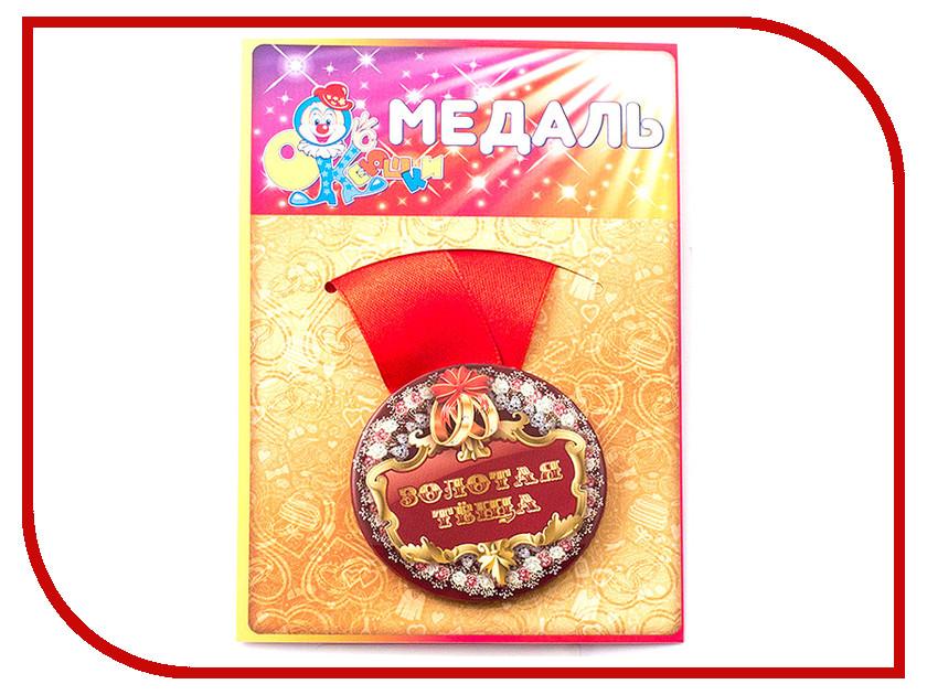 Медаль Эврика Золотая тёща 97175 тёща