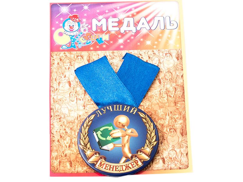 Медаль Эврика Лучший менеджер 97155
