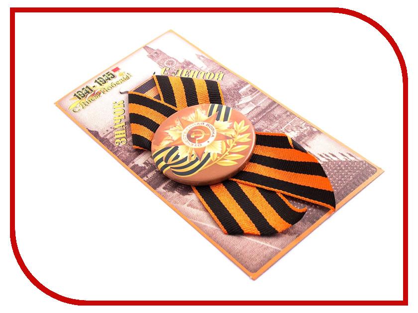 Медаль победы Эврика Орден Красной Звезды 98087 брошь орден beatrici lux брошь орден