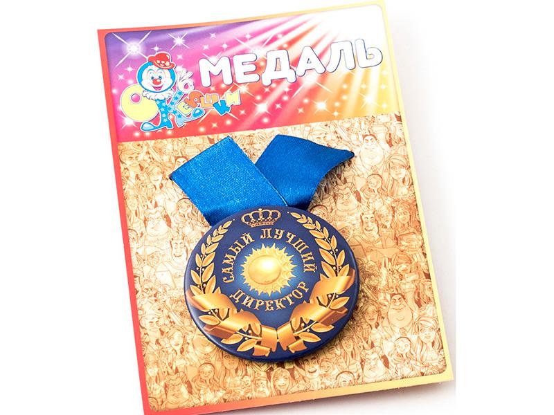 Медаль Эврика Самый лучший директор 97154
