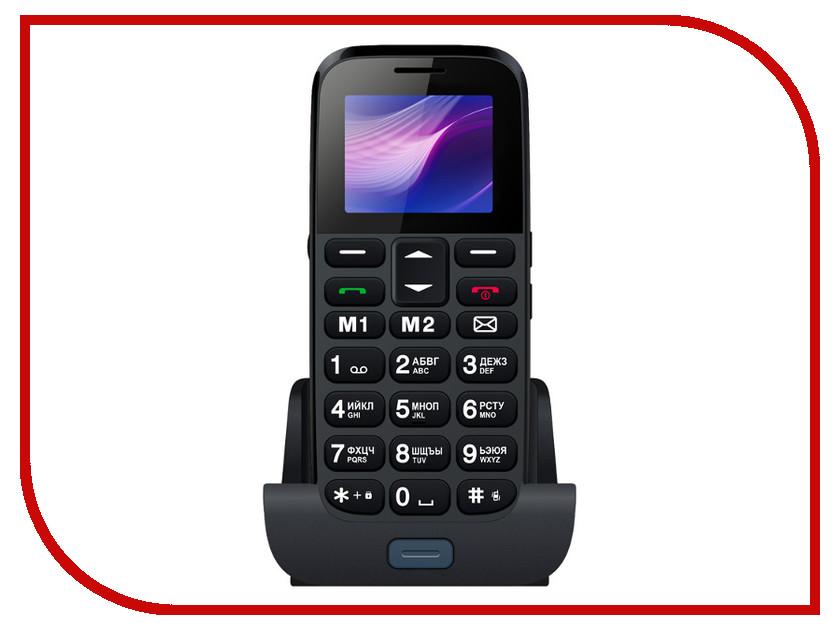 Сотовый телефон VERTEX C313 Black-Blue сотовый телефон elari cardphone black