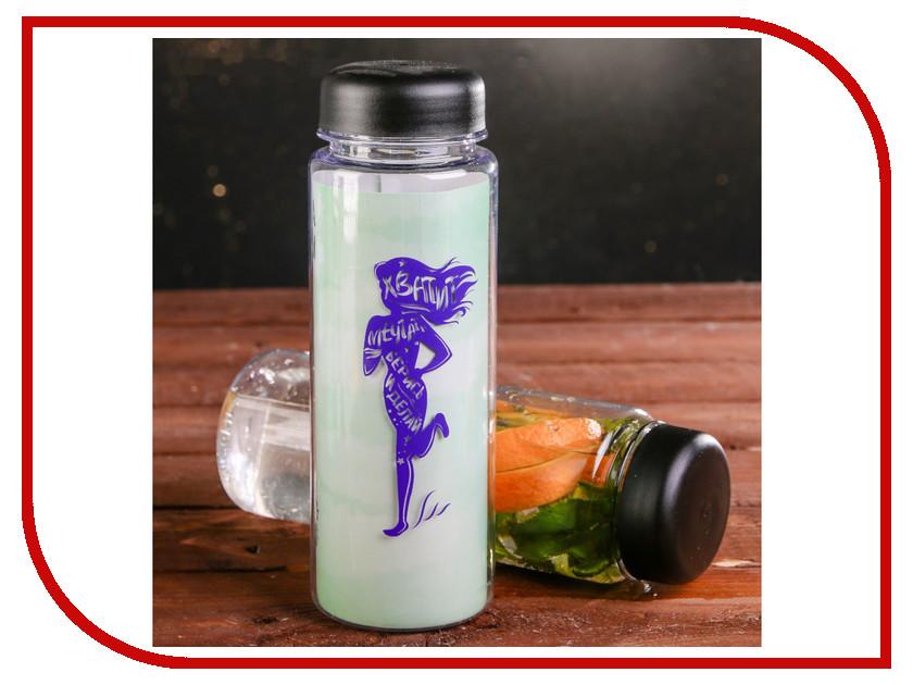 Бутылка СИМА-ЛЕНД Берись и делай 500ml 2011322 бутылка сима ленд my bottle 500ml green 2463597